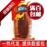 正宗 四川特产 孔师傅川味腊肉500g 烟熏肉 批发 诚招代理k148