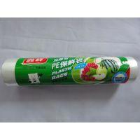 鑫峰保鲜袋 卫生无毒,保鲜优质产品