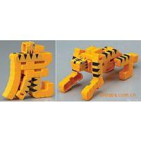 汉字变形动物 拼玩识字 6种汉字智力玩具 变形金刚
