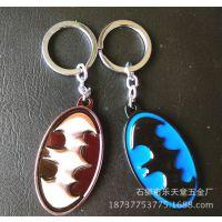 高端2014独立包装蝙蝠侠钥匙扣创意礼品