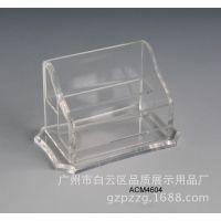 供应亚克力名片盒笔盒136 办公用品收纳盒 有机玻璃制品