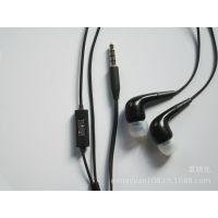 厂家批发    新款迷你型带线控麦克风手机耳机