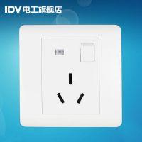 IDV开关插座 大功率空调热水器插座带开关16A插座面板3孔质保15年