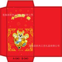 【十二生肖系列】虎虎生威红包|喜庆利是封-欢迎新老客户来样来稿