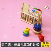 供应儿童房卡通儿童零甲醛地板革批发 幼儿园防滑环保pvc塑胶地板革