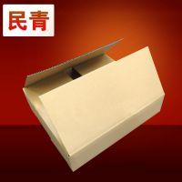 供应热销 订做三层纸箱 上海闵行纸板纸箱厂家