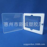 供应卡片U盘盒 名片盒 包装盒子 塑料U盘盒 U盘包装盒 透明盒子