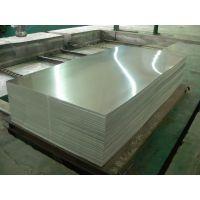 武汉7075铝板 西南2A12铝合金棒 航空硬质铝合金