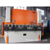 供应不锈钢4米裁板机折弯机 4米裁板机折板机价格,南京克劳斯专业