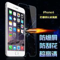 苹果6钢化玻璃膜 iphone6 plus手机保护膜厂家批发5.5寸防爆高清