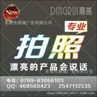 商业静物拍照 广告画册图片拍摄 电商产品摄影服务