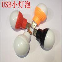 厂家直销迷你USB小舒灯 直插usb灯泡 户外夜晚小功率超亮USB灯泡