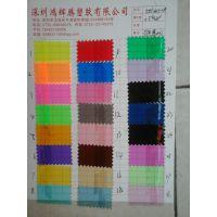 """长期供应 0.5*48""""PVC有色透明薄膜 环保透明PVC薄膜"""