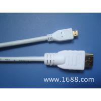 三星手机安卓版本通用Micro HDMI线1.5米高清线数码产品连接线