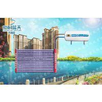 阳台壁挂太阳能热水器厂家|壁挂太阳能工程|壁挂太阳能采购批发