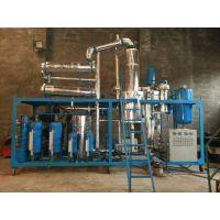 废机油变基础油蒸馏设备