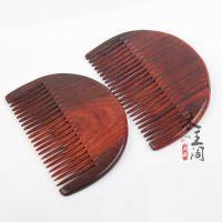 越南红木梳子 高档酸枝木梳 半圆形按摩保健梳 手工雕刻 B104-05