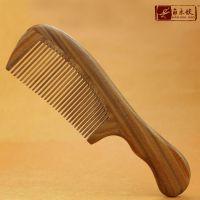 972【角木蛟】3-6 绿檀合木梳子 檀香木梳 精美小梳子 按摩美容梳