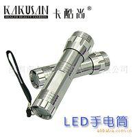 LED超亮防水迷你手电 袖珍 LED小手电 手电筒 便携
