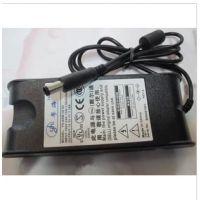 戴尔DELL19.5V3.34A笔记本电源适配器 全新粤海19.5V3.34A充电器