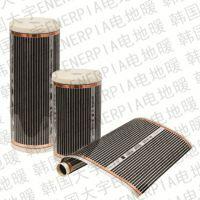 碳晶电采暖 远红外电热膜 韩国大宇电地暖