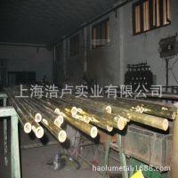 【专供】高强度可冷热压力加工QAl7铝青铜 可电、气焊QAl7铝青铜