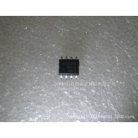 IC  SC1S311  SOP-8封装  原装现货  电子元器件配套供应