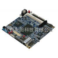 VIA嵌入式无风扇威盛EPIA-NX微型电脑主板Nano-ITX(120*120)
