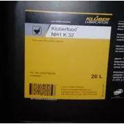 德国克鲁勃Kluberfood NH1 K 32食品级润滑剂 20升