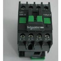 特价供应 施耐德 电梯 接触器 LC1-E18 10/01 现货