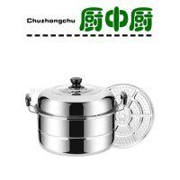不锈钢单篦蒸锅 加蒸片24cm蒸锅