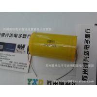 供应CBB20金属化聚丙烯膜扁轴向电容器 2.2uf1600V