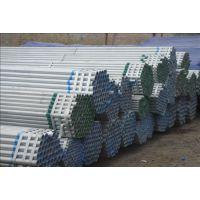国标Q235热镀锌钢管材质,Q235热镀锌钢管生产厂家