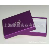 高档礼品盒定做/圣诞礼物盒包装/特大号纸盒/免费排版