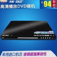 先科ST-838D便携式DVD/移动evd/影碟机 家用超强纠错超薄VCD播放
