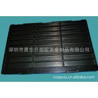供应电子产品吸塑托盘、植绒塑料包装盒、PS黑色吸塑盘