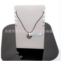 深圳厂家供应 U型亚克力珠宝展示架 压克力项链珠宝展示架展台