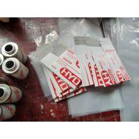 三一泵车液压油滤芯0800D010BN4HC
