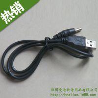 MP3 MP4 手机USB数据线圆头 通用下载线 连接线 转接线电源线