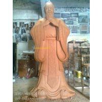 【深圳人物雕塑】厂家—供应校园优质的玻璃钢人物产品
