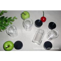 优质塑料透明圆盒 药膏盒 化妆品盒 PS材质  质量可靠