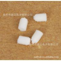 供应 塑胶螺丝 塑胶紧固件 塑胶螺母 小螺丝