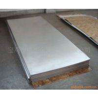 供应钛板 、TC4板
