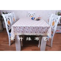 田园布艺餐桌布圆桌布茶几桌布茶几垫台布餐桌垫桌旗餐椅套