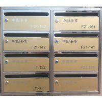 中国茶叶市场不锈钢信报箱XFY-0204