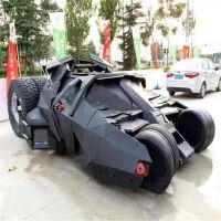 深圳厂家直销玻璃钢漂移跑车火车头雕塑 玻璃钢兰博基尼汽车外壳造型雕塑