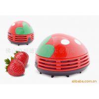 供应小礼品创意家居塑料制品新奇特,草莓迷你吸尘器