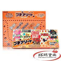 日本 明治五宝巧克力豆 橙色52g*10/组 休闲食品批发