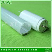 LED日光灯外壳,4/5PC灯罩,1/5铝散热