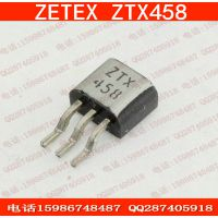 ZETEX 三极管 晶体管 ZTX458 TO-92